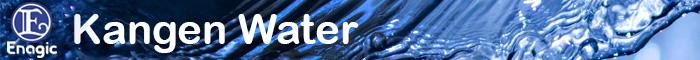 Kangan Water News Header Boulder City, NV