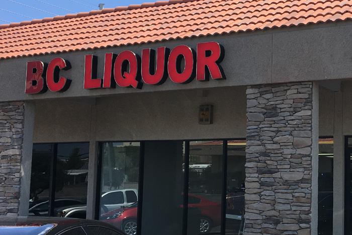 BC Liquor in Boulder City, Nevada